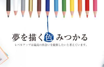 京阪神を中心にジェーアップはお仕事情報を案内しております。